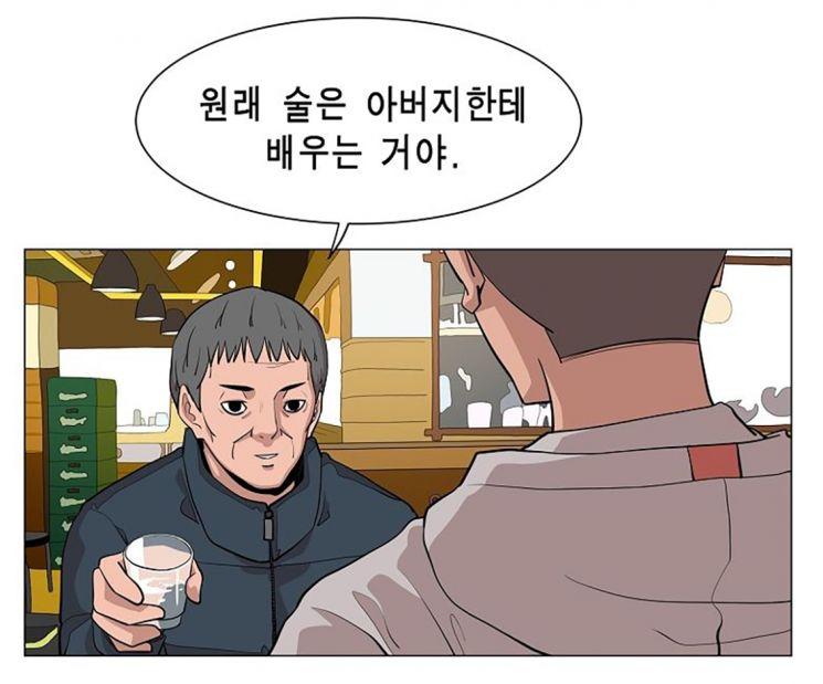 異쒖쿂: 떎쓬(Daum)쎒댆 '씠깭썝 겢씪벐'(湲/洹몃┝ : 愿묒쭊) 3솕 罹≪쿂