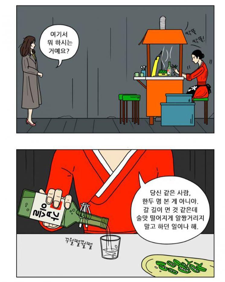 異쒖쿂: 떎쓬(Daum)쎒댆 '뙇媛묓룷李'(湲/洹몃┝ : 諛고삙닔) 罹≪쿂  1솕 罹≪퀜