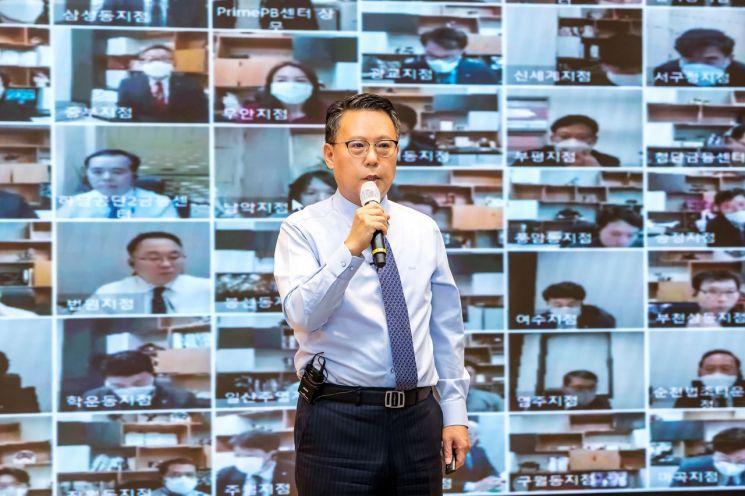 광주은행, 1분기 경영전략회의 개최
