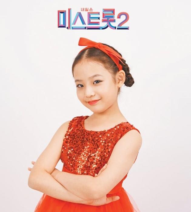 사진=TV CHOSUN '미스트롯2'
