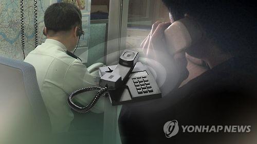 112 허위신고[이미지출처 = 연합뉴스]
