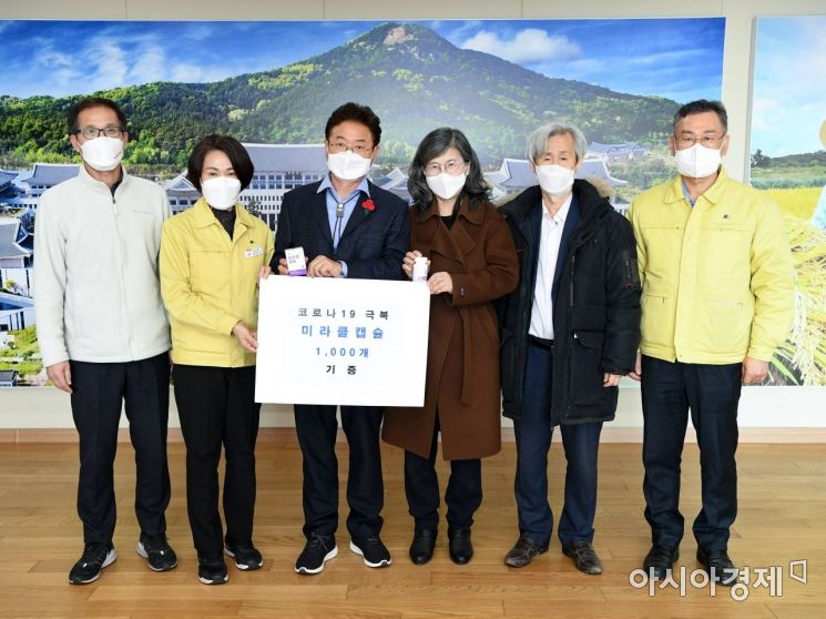 인산죽염, 건강식품 1억원어치 경북도에 기부 … 코로나19 확진자 배부