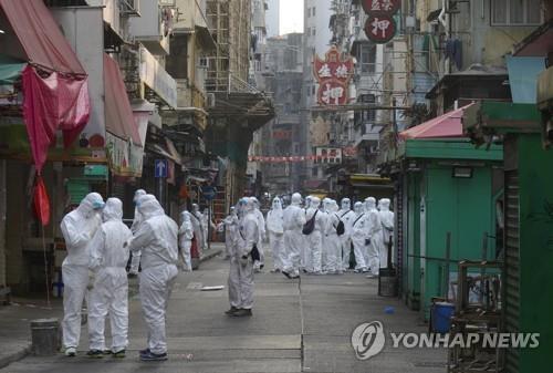 홍콩, 건물 200개동 전격 봉쇄하고 코로나19 강제 검사