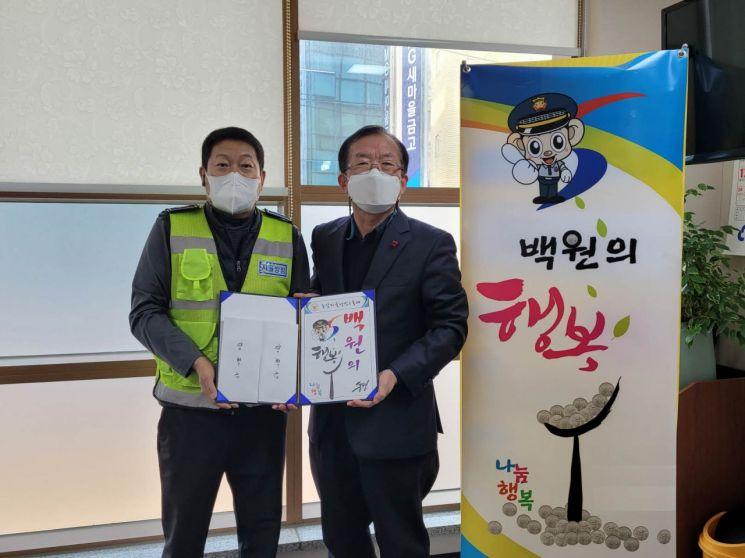 [포토]성북구 종암동 새해 연이은 기부활동 '훈훈'