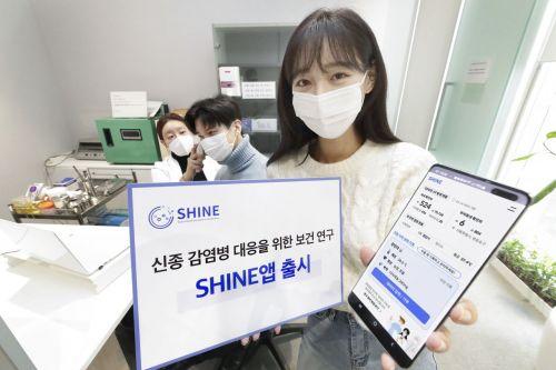 KT, AI기술로 변종 코로나 잡는다…연구용 앱 '샤인' 개발