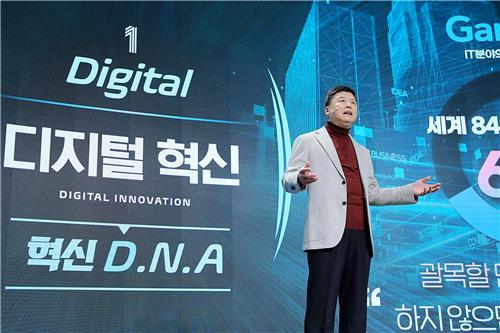 """권광석 우리은행장이 지난 22일 서울시 중구 소재 우리은행 본점 비전홀에서 열린 '2021년 상반기 경영전략회의'에서 """"혁신 D.N.A로 미래 디지털 금융시대를 주도하자""""고 주문하고 있다."""