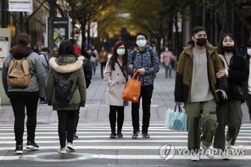 타이베이 거리의 행인들  [EPA=연합뉴스][이미지출처 = 연합뉴스]