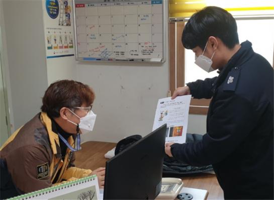 """[포토] 화북119센터 """"이사 시 가스 시설 막음 조치 확인하세요"""""""