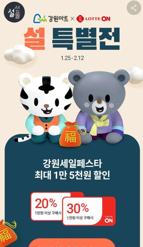 [강원도 제공]