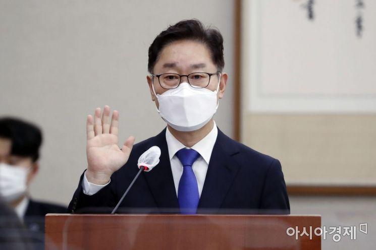 [포토] 증인선서하는 박범계 후보자