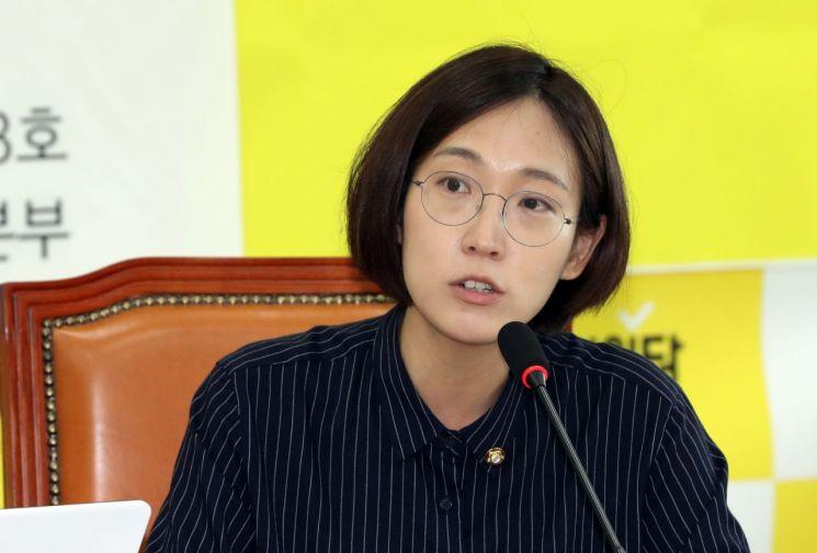 장혜영 정의당 의원. [이미지출처=연합뉴스]