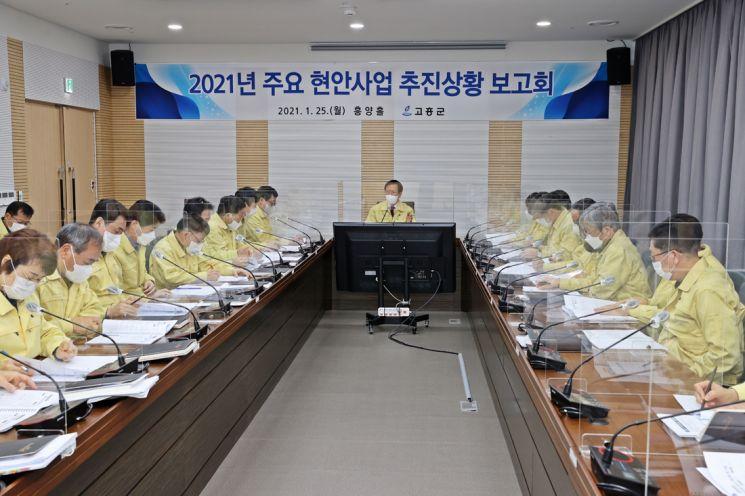 민선 7기 고흥군, 올해 '결실의 해' 현안 사업 탄력받아