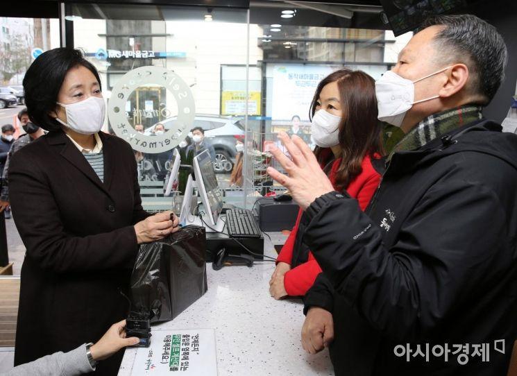 [포토] 소상공인 만나는 박영선 전 장관