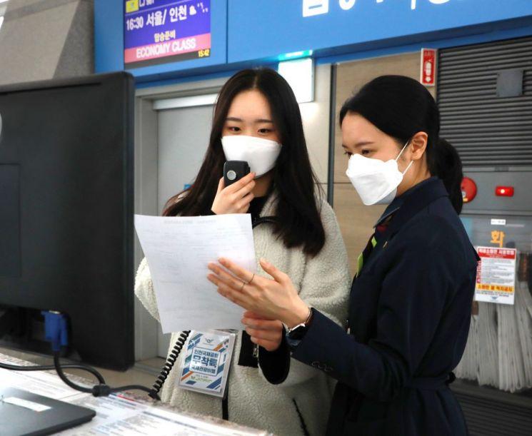 지난 23일 인천공항에서 서울 관광고 학생이 진에어 직원과 함께 운송 서비스 체험을 하고 있다.