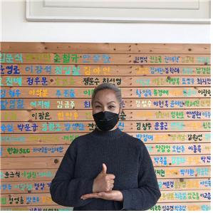 여자연예인야구단 내달 창단…단장 인순이 감독 임호 선임