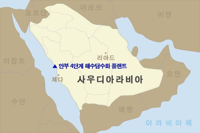 두산重, 사우디서 해수담수화플랜트 수주…2023년 완공(상보)