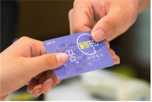 성북구, 만 13세(중1) 청소년 대상 동행카드 발급
