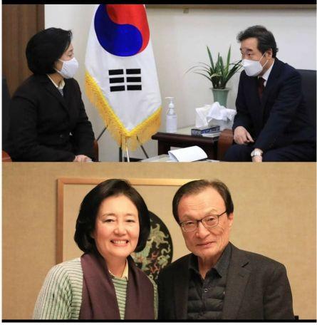 사진=박영선 전 장관 페이스북 캡쳐