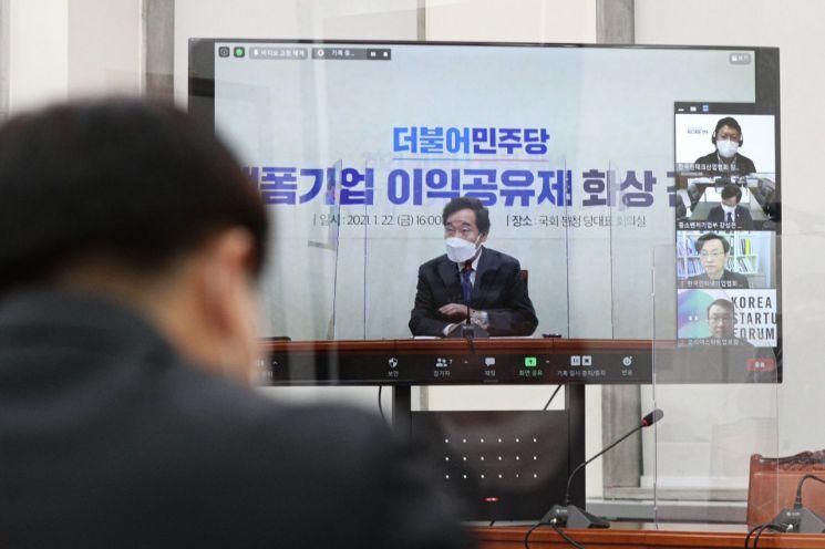이낙연 더불어민주당 대표가 22일 오후 서울 여의도 국회에서 열린 플랫폼기업 상생협력을 위한 화상간담회에서 발언하고 있다.  사진=연합뉴스