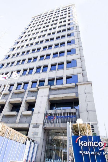 캠코, 국유부동산 60건 공개 대부·매각 나선다