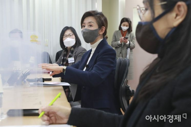 [포토] 발언하는 나경원 전 의원