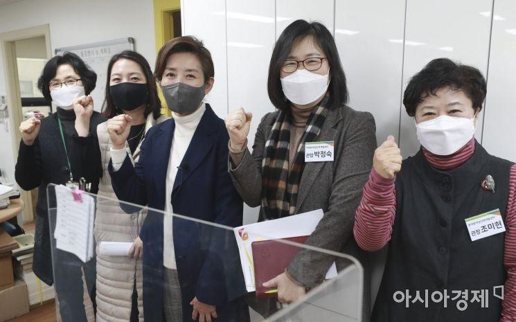 [포토] 여성인력개발센터 찾은 나경원
