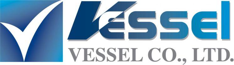 [공시+] 베셀, 지난해 매출액 687억원 전년比 70%↑