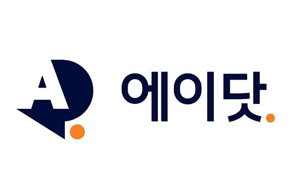 에이닷, 부산 지역에 영남권 총괄 '남부 지부' 설립