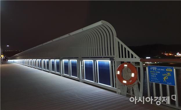 경인아라뱃길 시천교 안전난간 [사진 제공=인천시]