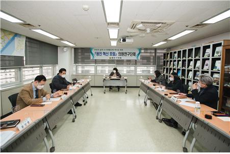 [포토]광진구의회 의원연구단체 '광진 혁신 포럼' 활동 시작