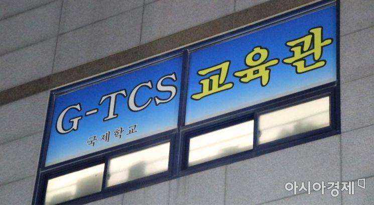 한번에 100명 확진…광주 하루 최다 확진자 나온 광주TCS국제학교