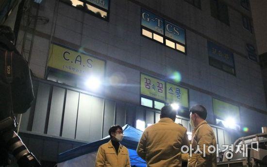 광주TCS국제학교 앞에서 광주광역시 광산구보건소 관계자들이 현장 임시 상황실을 설치하면서 분주하다.