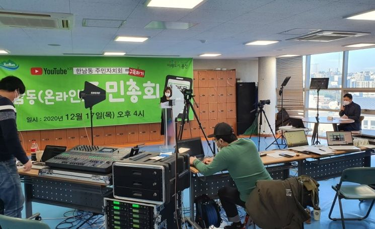 용산구, 서울형 주민자치회 16개 동으로 확대