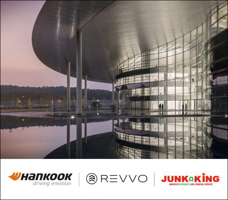 한국타이어, 美스타트업과 인텔리전트 타이어 개발