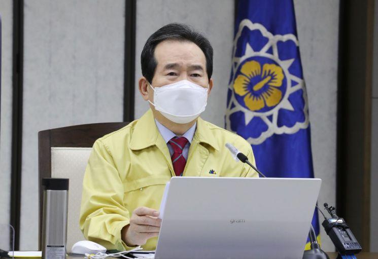 정세균 국무총리 [이미지출처=연합뉴스]