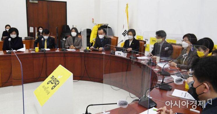 [포토] 정의당, 1차 비상대책위원회의