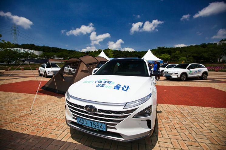 지난해 6월 울산대공원에서 울산시와 한국수소산업협회, 현대자동차가 수소차 시승 체험 행사를 했다. [연합뉴스]