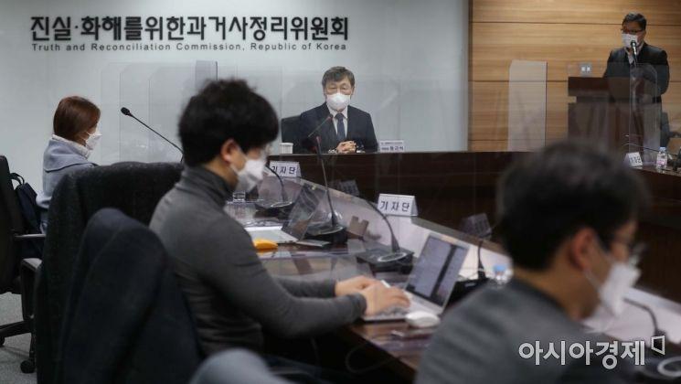 [포토]기자간담회 연 정근식 진실·화해위원장
