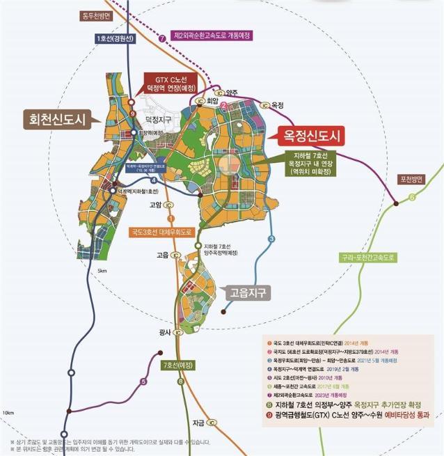 LH, 양주 옥정신도시 지원시설용지 9필지 공급