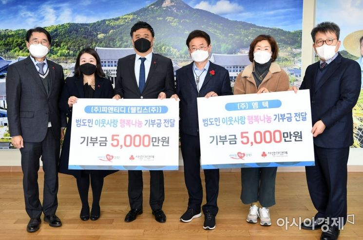 이철우 경북도지사, 월급 1000만원 '쾌척' … 피앤티디·엠텍, 5000만원씩 '기부 캠페인' 동참