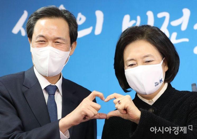 [포토] 손 하트 만들어 보이는 박영선·우상호