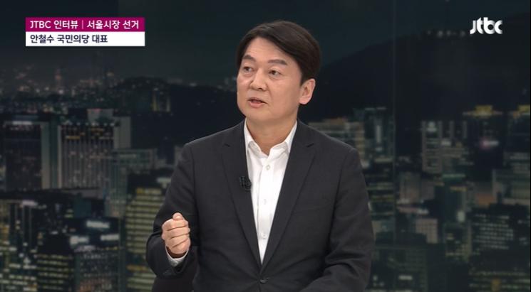 안철수 국민의당 대표. 사진=JTBC '뉴스룸' 화면 캡처.