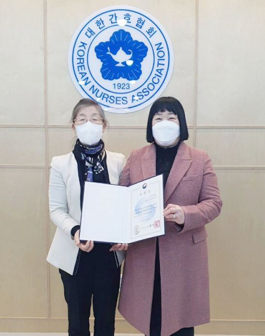 조선대병원 유윤정 간호부장 보건부장관상 수상