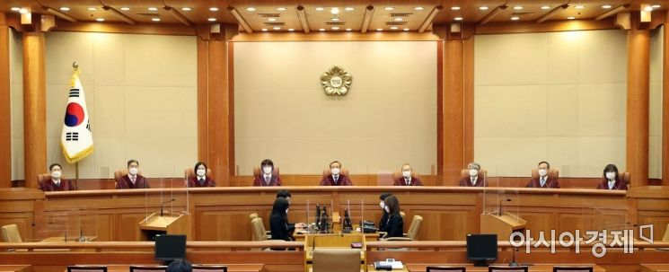 헌법재판소 대심판정./김현민 기자 kimhyun81@