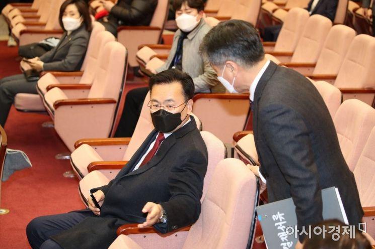 [포토] 공수처 헌법소원 심판 찾은 유상범 의원