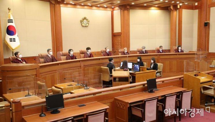 [포토] 헌재, 공수처법 위헌 여부 선고