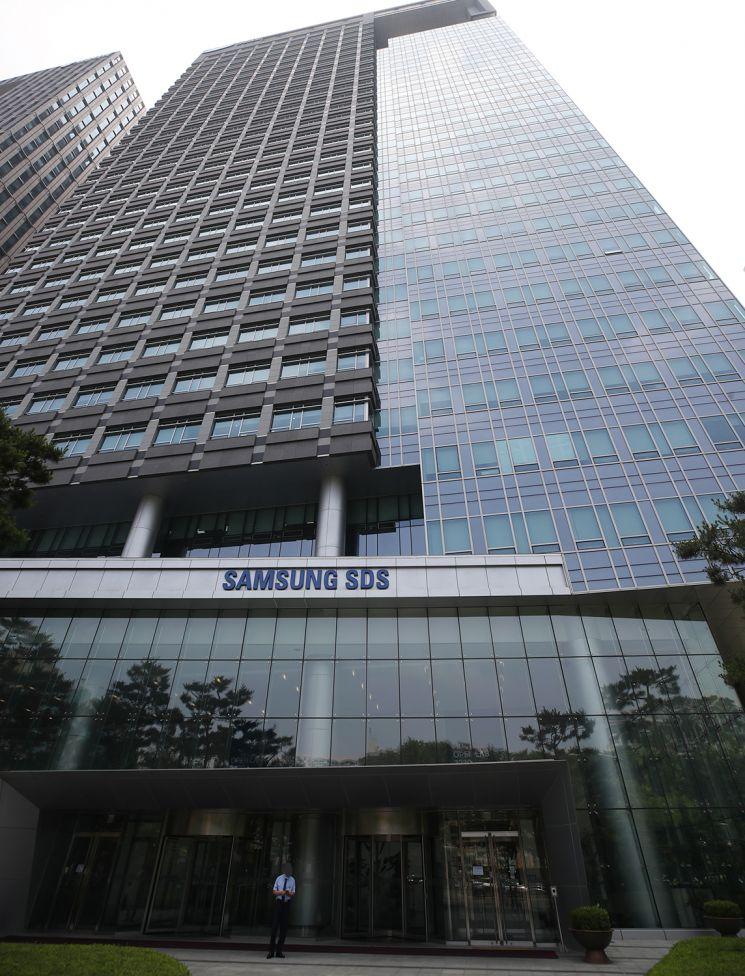 삼성SDS, '디지털 전환 수준 진단 체험 서비스' 공개