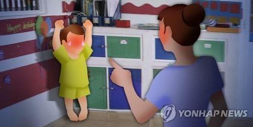"""""""계란 삶기 서툴다"""" 내연녀 딸 뺨 때리고 쫓아낸 동거男"""