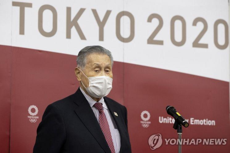 모리 요시로 도쿄올림픽·패럴림픽 조직위원회(TOGOC) 위원장 [이미지출처=연합뉴스]