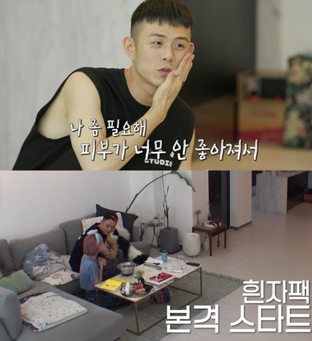 사진=tvN 관찰 예능 프로그램 '온앤오프'